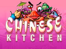 Играть в казино в автомат Китайская Кухня