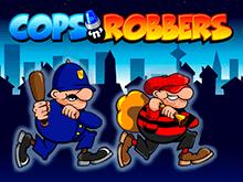 Копы И Грабители онлайн казино на деньги