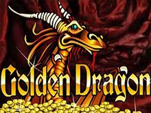 Играть в Золотой Дракон от онлайн казино